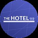 더 호텔 영종