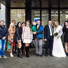 Wedding photographer Maria Soldatova (missbroadway). Photo of 07.09.2018