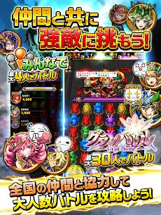 エレメンタルストーリー 【共闘×対戦パズルゲームRPG】のおすすめ画像3