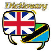 Swahili English Dictionary