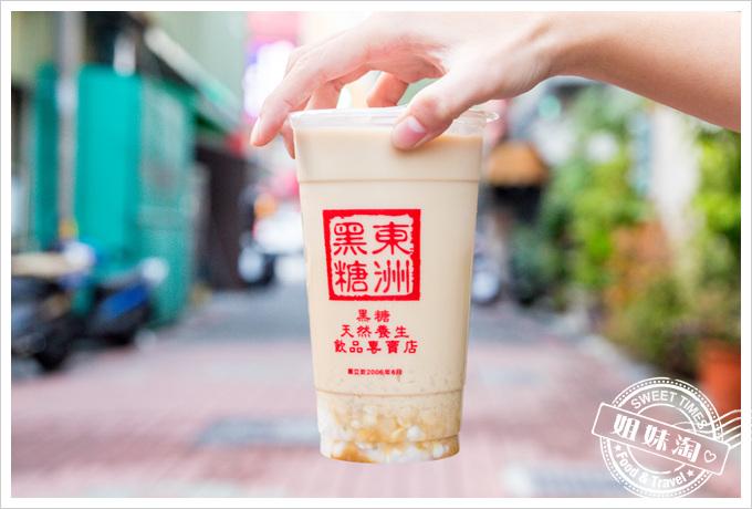 東洲黑糖奶舖黑薏奶