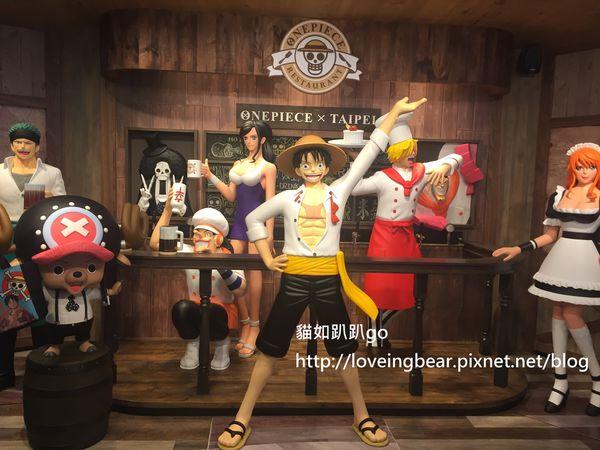 台灣航海王餐廳 ONE PIECE Restaurant-我要成為航海王