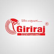 Giriraj SGMH Connect