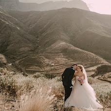Wedding photographer Raúl Ramos díaz (fotografiaraulra). Photo of 22.06.2017
