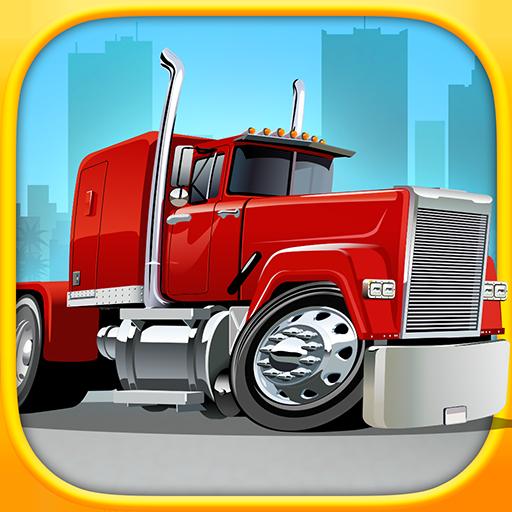 卡車與汽車兒童拼圖 教育 App LOGO-硬是要APP