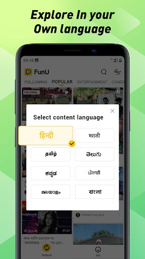 FunU- Indian Short Video App, Best Videos for You 1.0.28 screenshots 3