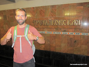 Photo: waiting for the subway in Moscow