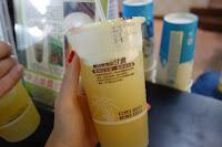 蔗汁味天然飲品專賣店