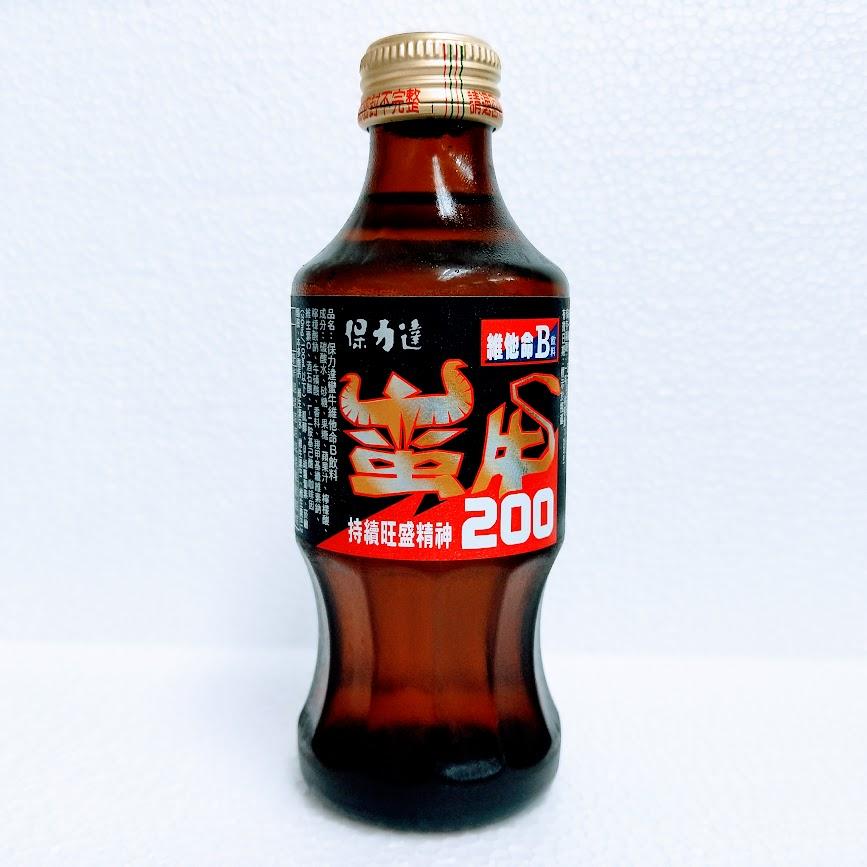 原萃 日式綠茶
