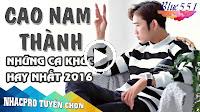 Anh Muốn Được Ở Bên Em (Remix) – Cao Nam Thành