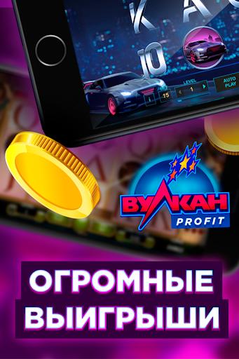 Profit - клуб игровые автоматы for PC
