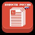 Новости России icon