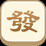 Mahjong 1.3