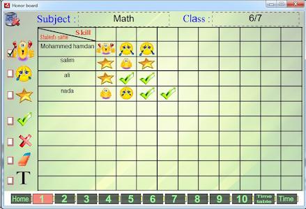 Honor board screenshot 1