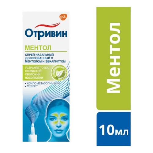 Отривин ментол/эвкалипт спрей наз. 0,1% 10мл