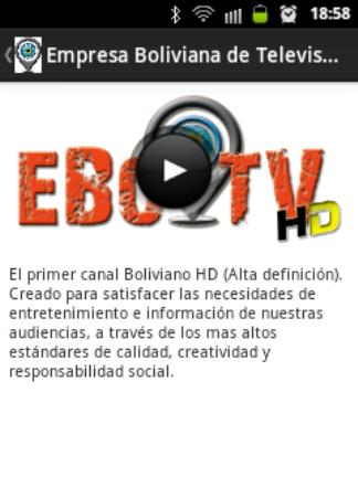 EBo.Tv