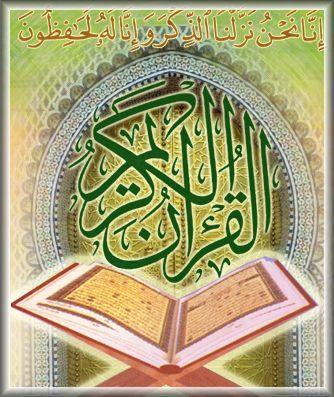Quran24h