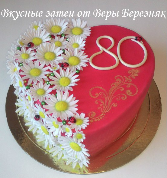 Вера Березняк в Челябинске