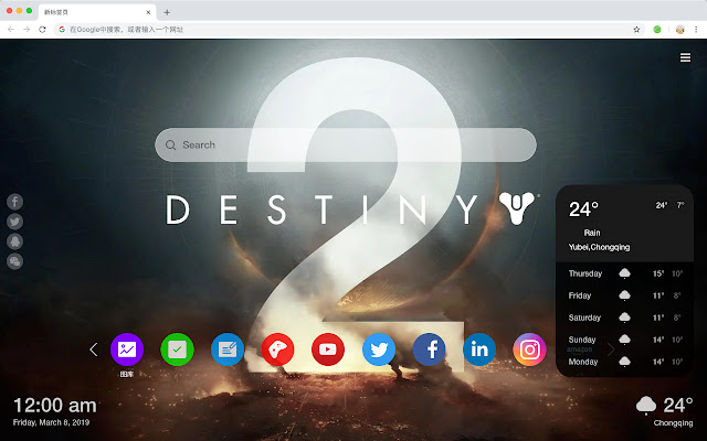 Destiny 2 Popular Games HD New Tabs Theme