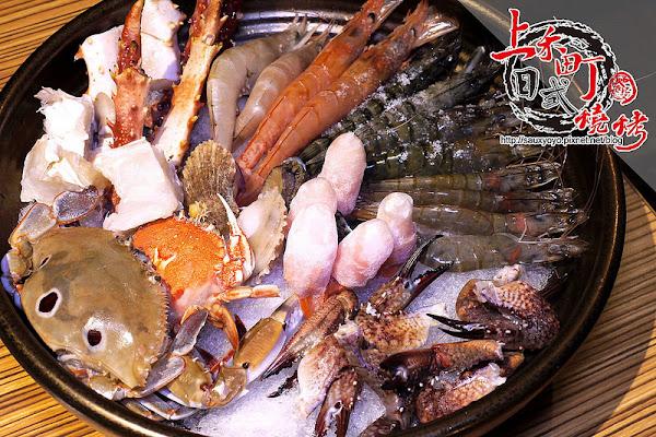 上禾町日式燒肉 ~ 金字塔饗宴帝王蟹吃到飽、各類美味海鮮讓你吃到痛風 大口吃肉超滿足 / 捷運新莊站 / 吃到飽 / 內附菜單