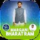 Margani Bharat Ram (YSRCP) for PC-Windows 7,8,10 and Mac