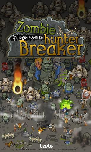 Zombie Hunter Breaker screenshot 4