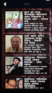 Gaan Baksho - Bangla Radio- screenshot thumbnail