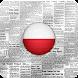 Polska Wiadomości - Androidアプリ