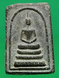 พระสมเด็จพิมพ์เทวดาฐานตรง หลวงปู่หิน วัดระฆัง เนื้อผงใบลาน