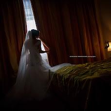 Wedding photographer Aleksandra Romanchenko (photo2012). Photo of 10.02.2018