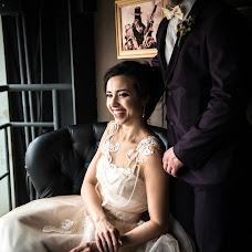Wedding photographer Vasilisa Perekhodova (Perehodova). Photo of 23.05.2018