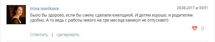 C: \ Users \ a.zakirova \ Desktop \ 2.jpg