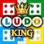 دانلود Ludo King™ اندروید
