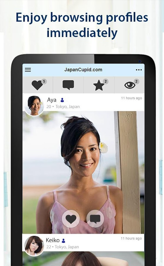 JapanCupid - Japanese Dating App- screenshot
