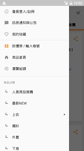 DITION男裝 時尚穿搭小物- screenshot thumbnail