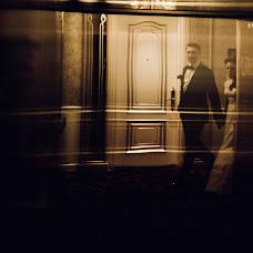 Wedding photographer Vasiliy Tikhomirov (BoraBora). Photo of 14.12.2013