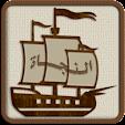 سفينة .. file APK for Gaming PC/PS3/PS4 Smart TV