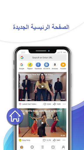 UC Mini – أحلى برنامج تنزيل الفيديوهات screenshot 1