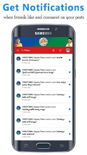 YSRCP Chat - náhled