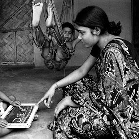 TUTION by Debashis Mukherjee - People Family