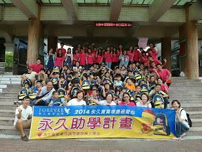 Photo: 社團法人中華新時代家園關懷協會