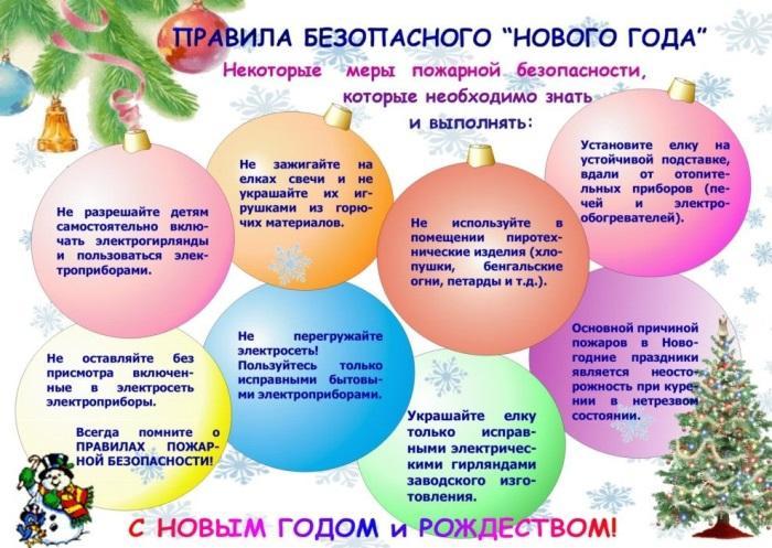 http://boloshnevo-sad.ru/useruploads/files/1111.jpg