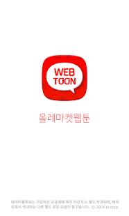 Download 올레마켓 웹툰 - 무료 웹툰,웹소설,만화,코믹 APK for Android Kitkat