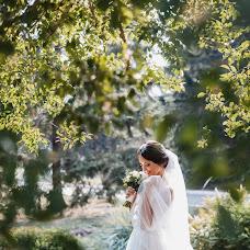Hochzeitsfotograf Denis Osipov (SvetodenRu). Foto vom 03.10.2019