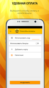 TAXI «Салют»- screenshot thumbnail
