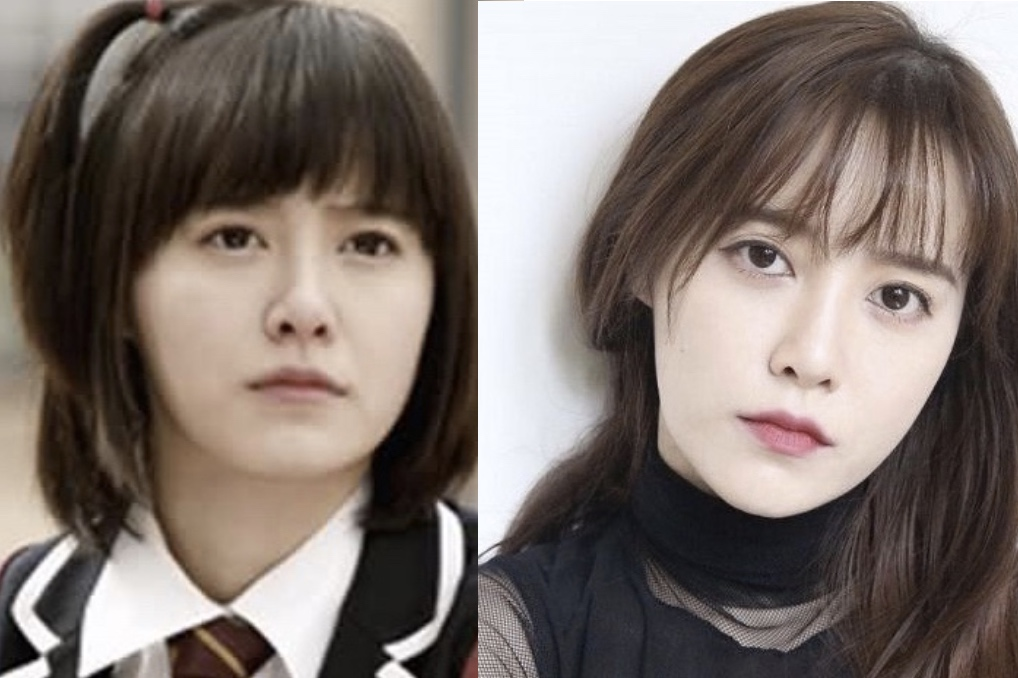 goo hye sun and lee min ho dating in real life