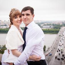 Wedding photographer Mariya Motova (moyashka13). Photo of 19.06.2014