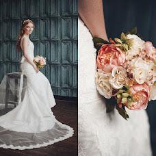 Wedding photographer Aleksandra Lotc (AlexandraLotts). Photo of 16.06.2015