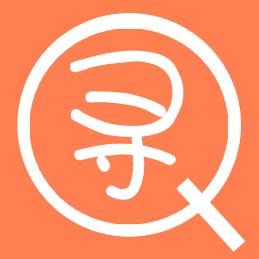 Qianxun Browser 通訊 LOGO-玩APPs