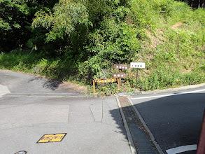 車道を右に